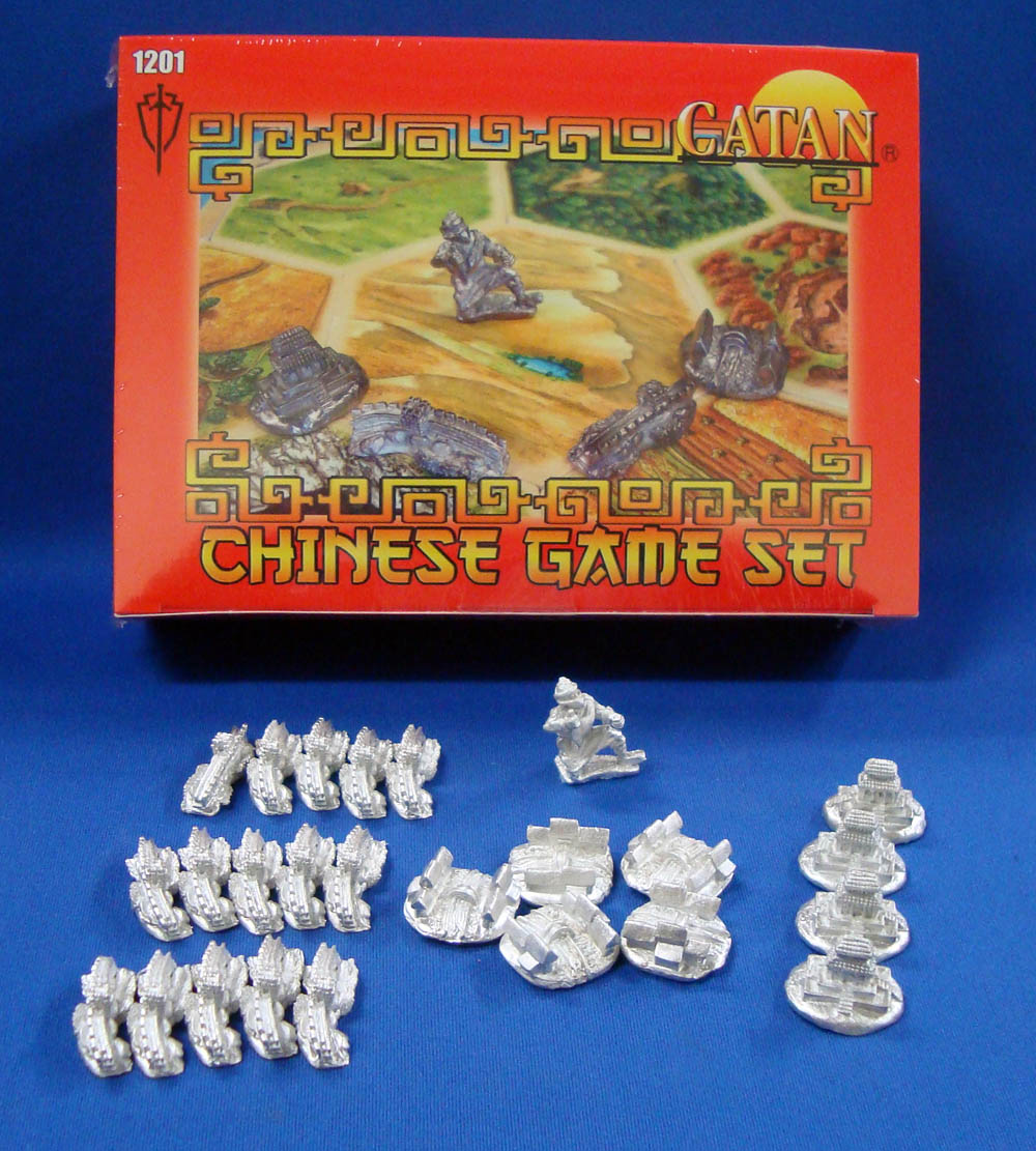 My Catan, Chinese Game set